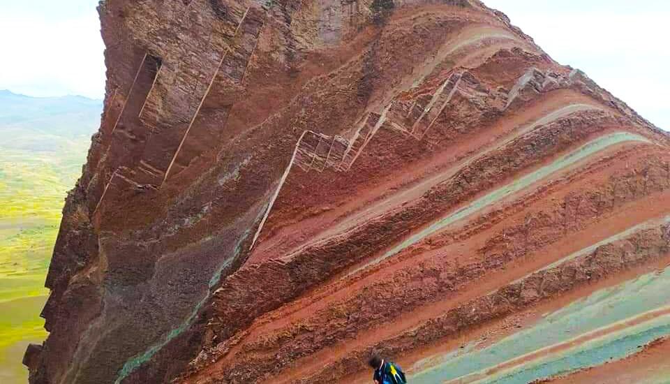 Mountain of Pallay Punchu