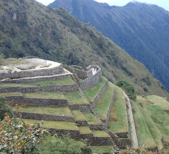 archaeological complex phuyupatamarca