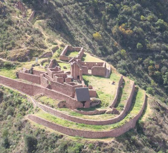 in the ancascocha trek it is also possible to see the archaeological complex Racay Cancha